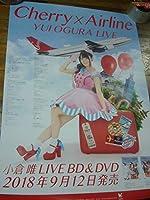 B2大 ポスター 小倉唯 LIVE Cherry×Airline