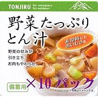 東和食彩 備蓄用 野菜たっぷり豚汁 10パックセット