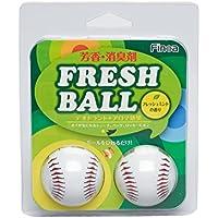 Finoa(フィノア) 芳香消臭剤 フレッシュボール