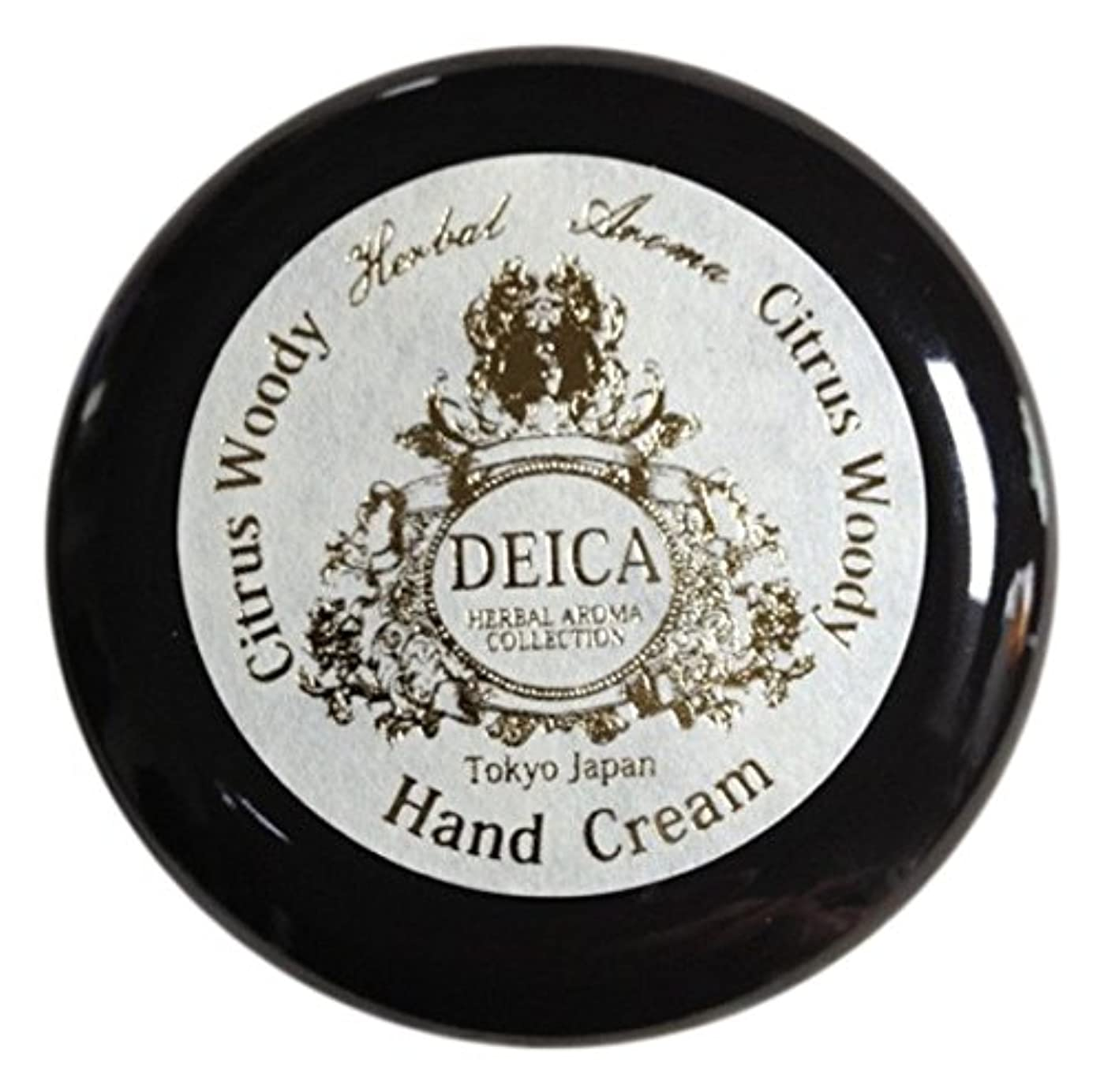 署名大胆コンクリートDEICA ハーバルアロマ ハンドクリーム シトラスウッディ