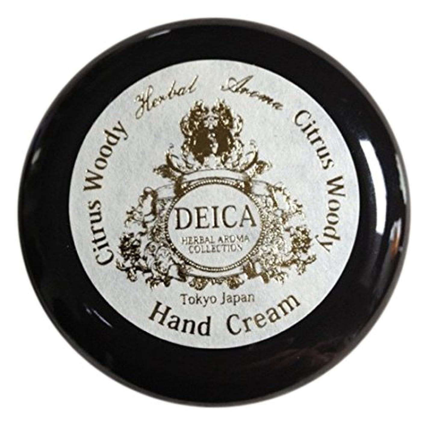 寝具つらい覚醒DEICA ハーバルアロマ ハンドクリーム シトラスウッディ