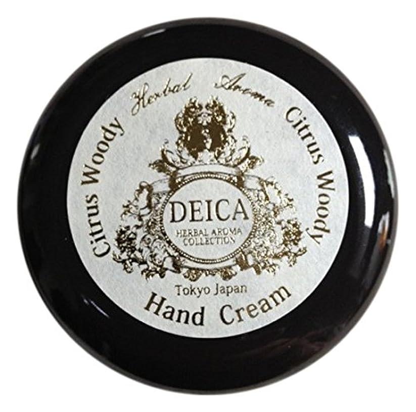 の慈悲で石膏崩壊DEICA ハーバルアロマ ハンドクリーム シトラスウッディ