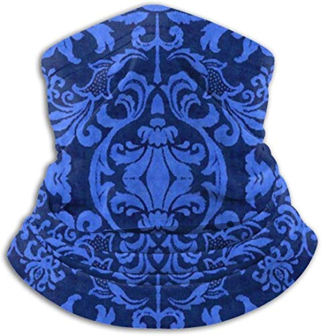 抑圧ボット欺く青いダマスク ネック暖かいスカーフ サーマルネックスカーフ マイクロファイバーネックウォーマー ネックウォーマー マフラー 帽子 ヘッドバンド 秋冬 防寒 防風 キャップ 多機能 ネック ゲーター 男女兼用