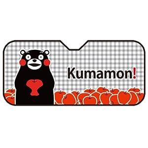 くまモンのサンシェード くまモン1匹 アルミ素材 日差しをカット 断熱&UVカット!