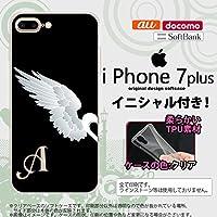 iPhone7plus スマホケース ケース アイフォン7plus ソフトケース イニシャル 翼(ペア) 黒(左) nk-i7plus-tp477ini P