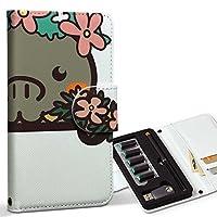 スマコレ ploom TECH プルームテック 専用 レザーケース 手帳型 タバコ ケース カバー 合皮 ケース カバー 収納 プルームケース デザイン 革 動物 フラワー 009866