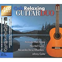 癒しのギター・デュオ ( CD4枚組 ) 4TBP-220
