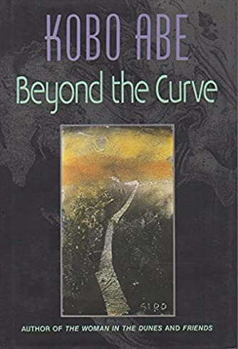 安部公房短編集―Beyond the curve