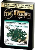 マグネティックポーカーグリーンチップ+ 3チップ