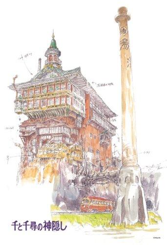 300ピース ジグソーパズル スタジオジブリ イメージアートシリーズ 千と千尋の神隠し 神々が集う湯屋 (26x38cm)