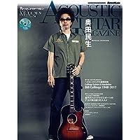 アコースティック・ギター・マガジン (ACOUSTIC GUITAR MAGAZINE) 2017年 12月号 Vol.74 (CD付) [雑誌]