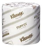 【ケース販売】 業務用 クレシア クリネックス トイレットロール 40m ダブル (100%バージンパルプ やわらかな肌ざわりのプレミアム品質) 1ロール 個包装 ×80個入 20110