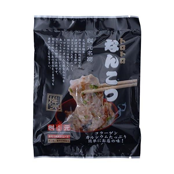 辛麺屋 桝元 トロトロなんこつ 150gの商品画像
