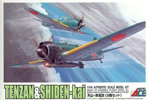 1/144 日本機2機セットシリーズ 天山・紫電改