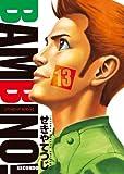 バンビ~ノ!SECONDO 13 (ビッグコミックス)