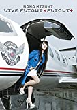 NANA MIZUKI LIVE FLIGHT×FLIGHT+ [DVD]/水樹奈々