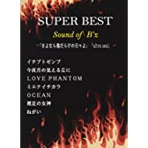 PianoSolo SUPER BEST Sound of B'z 「さよなら傷だらけの日々よ」「ultra soul」