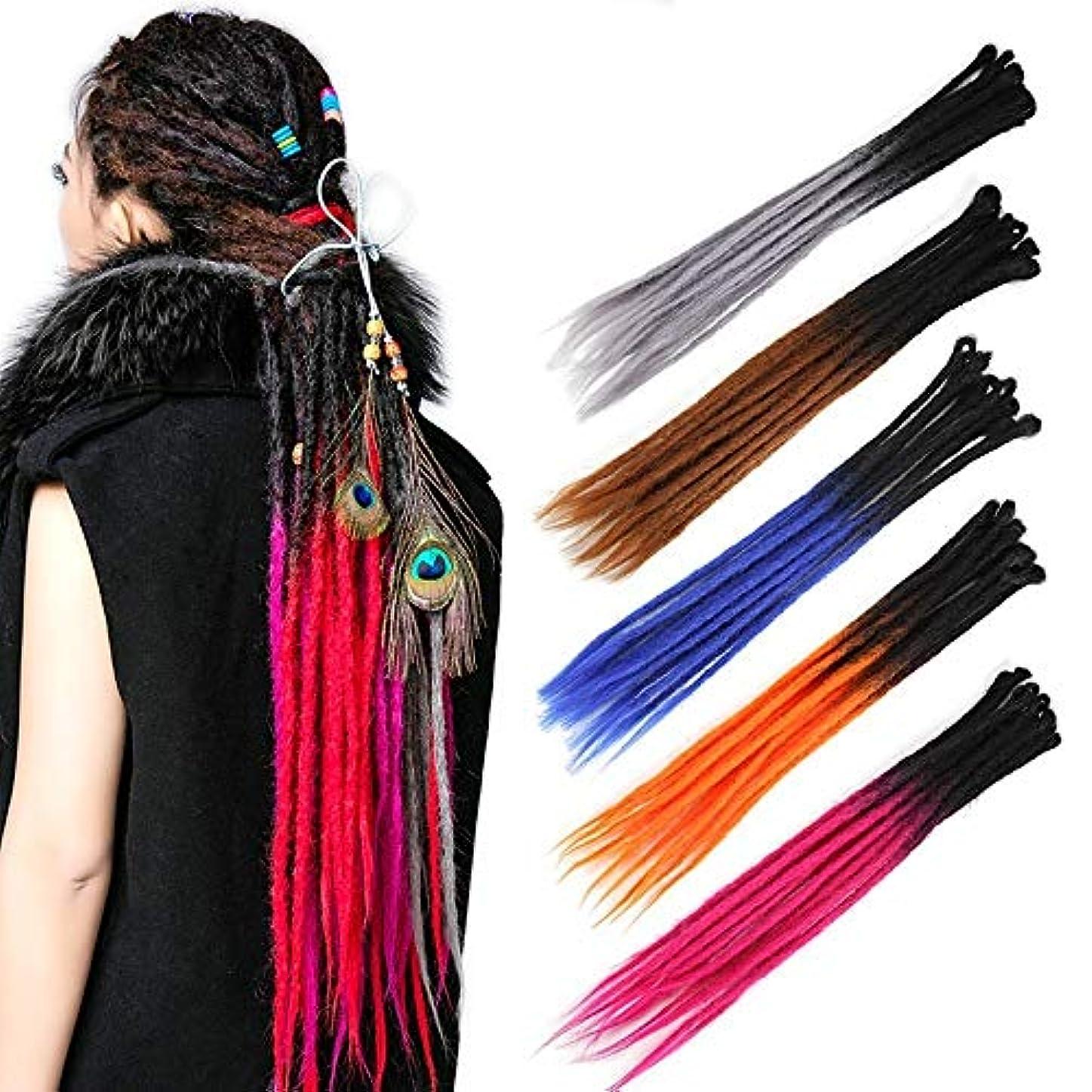 まさに高尚な人柄レディース ヘアアクセサリー ヒップホップダンス ヒップホップダンス髪型 ダンサー髪型 ヘアーエクステ 編みこみ 毛束 10ピース