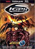 Igpx Season 2: Toonami Edition [DVD] [Import]