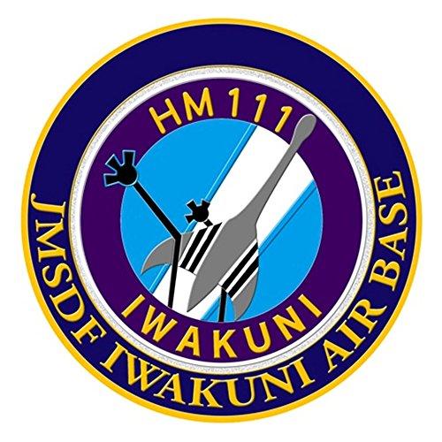 [해외]금속 조각 스티커 이와쿠니 기지 제 111 항공대/Engraved sticker Iwakuni base No. 111 aircraft corps