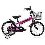 全5色 KYUZO 16インチ 子供用自転車 補助輪付 カゴ付 (ピンク)