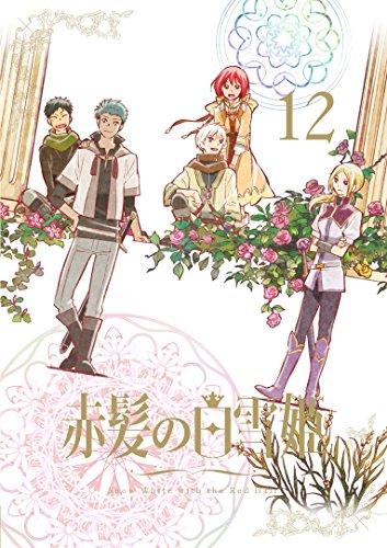 赤髪の白雪姫 Vol.12 <初回生産限定版>【Blu-ray】