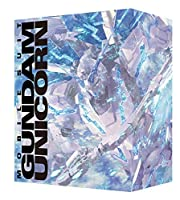 【早期購入特典あり】機動戦士ガンダムUC Blu-ray BOX Complete Edition (RG 1/144 ユニコーンガンダム ペルフェク...