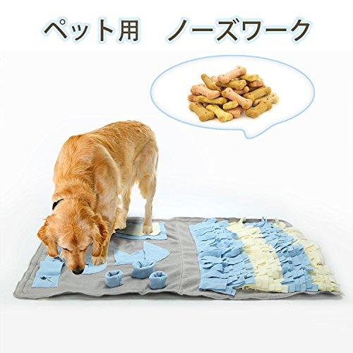 子犬ペット ノーズワーク 手作り ストレス解消 分離不安解消 感覚発達の遊び ペット性格改善 マット (90*60cm)