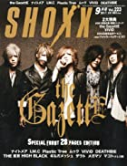 SHOXX (ショックス) 2011年 09月号 [雑誌]()