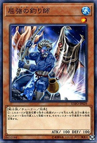 屈強の釣り師 ノーマル 遊戯王 エクストリーム・フォース exfo-jp029
