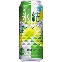【2CS】キリン 氷結(R) サワーレモン(お酒) 500ml(48本入り) チューハイキリンビール