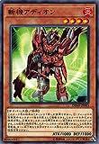 遊戯王 DBMF-JP003 斬機アディオン (日本語版 ノーマル) デッキビルドパック ミスティック・ファイターズ
