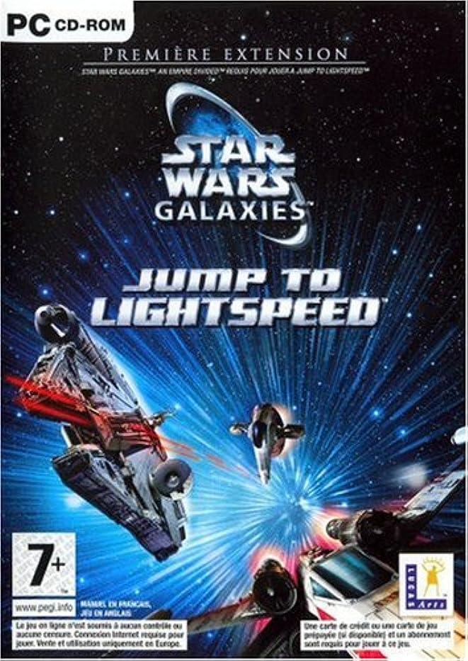 瞑想的重荷つらいStar Wars Galaxies - Jump to Light Speed (輸入版)