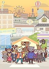 「働くお兄さん! の2!」全13話収録BDが10月発売。イベント優先券同梱