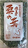 小川生薬の徳島の桑の葉 40g ×2袋 リーフ