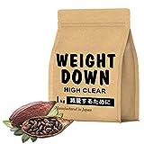 ウェイトダウンマッハ1?【AMAZON限定】 11種類ビタミン 香料不使用 リッチココア味 40食分 HIGH CLEAR(ハイクリアー)