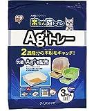 アイリスオーヤマ 楽ちん猫トイレ Ag+トレー 3枚入り RCT-3