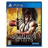 SAMURAI SPIRITS (サムライスピリッツ) 【Amazon.co.jp限定】「PS4版 サムライスピリッツ零SPECIAL」ダウンロード コード 配信 -PS4