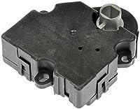 Dorman 604-048 Vacuum Style Air Door Actuator [並行輸入品]