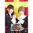 お祓え!西神社Vol.7 [DVD]