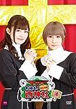 お祓え!西神社Vol.7[DVD]