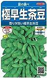 サカタのタネ 実咲野菜7375 極早生茶豆 夏の調べ 00927375
