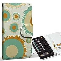 スマコレ ploom TECH プルームテック 専用 レザーケース 手帳型 タバコ ケース カバー 合皮 ケース カバー 収納 プルームケース デザイン 革 フラワー 模様 青 オレンジ 004026