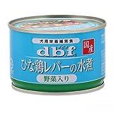 箱売り デビフ ひな鶏レバーの水煮 野菜入り 150g 1箱24缶入
