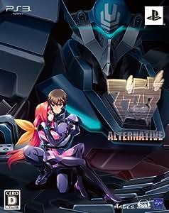 マブラヴ・オルタネイティヴ(限定版) - PS3