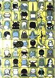 人達 / とり みき のシリーズ情報を見る