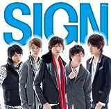 サイン / SIGN