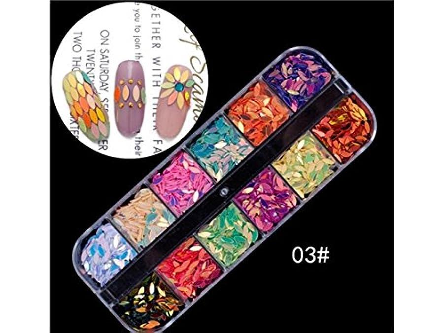 キリスト教うがい薬車両Osize カラフルネイルアートパールクリスタルラインストーン樹脂デコキラキラケース12色