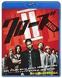 クローズZEROII スペシャル・プライス[Blu-ray/ブルーレイ]