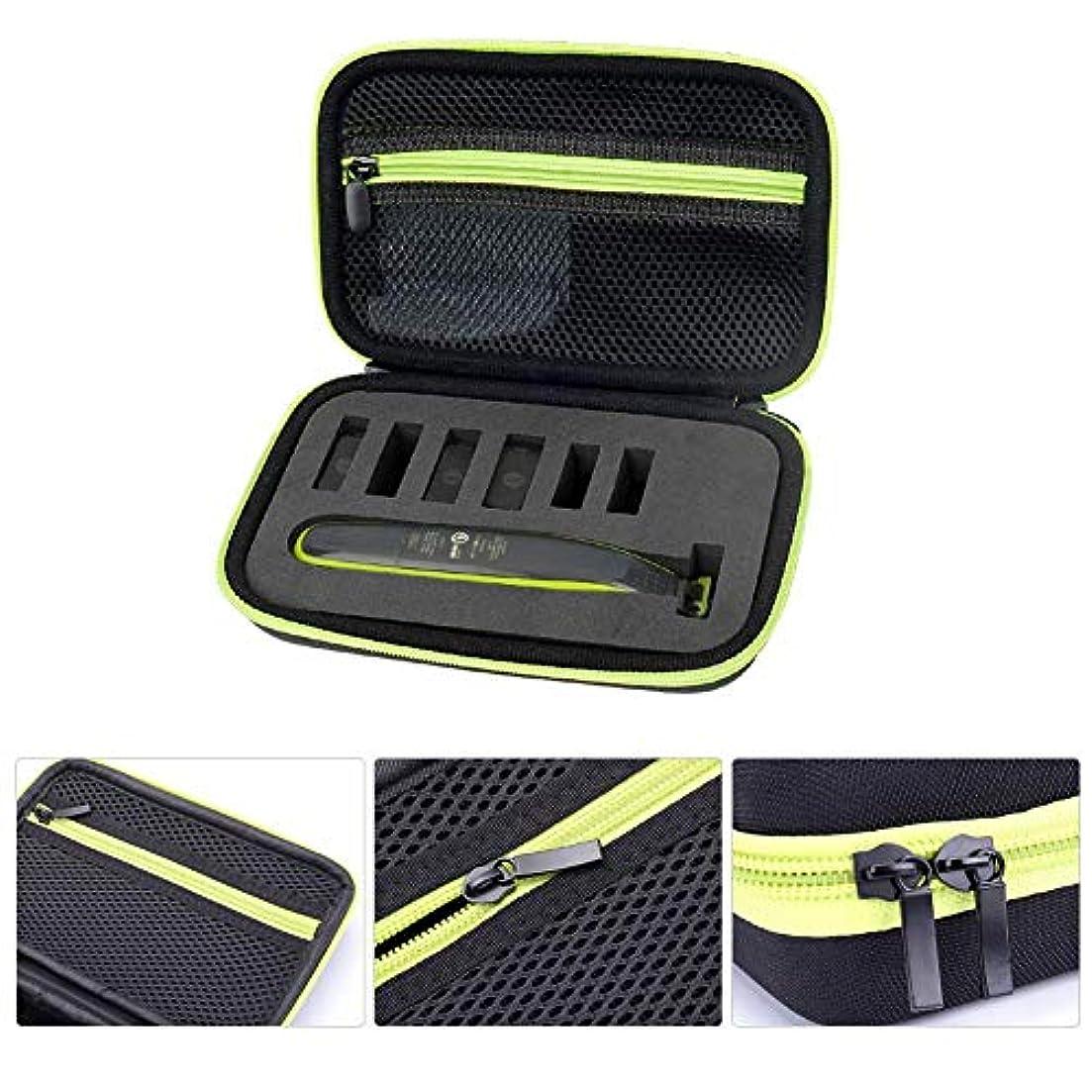 十代正当な星シェーバーキャリングケース、Philips OneBlade用耐衝撃性EVAシェーバートラベル収納バッグ